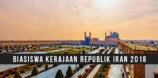 Biasiswa Kerajaan Republik Iran 2018 – Kementerian Pendidikan Tinggi